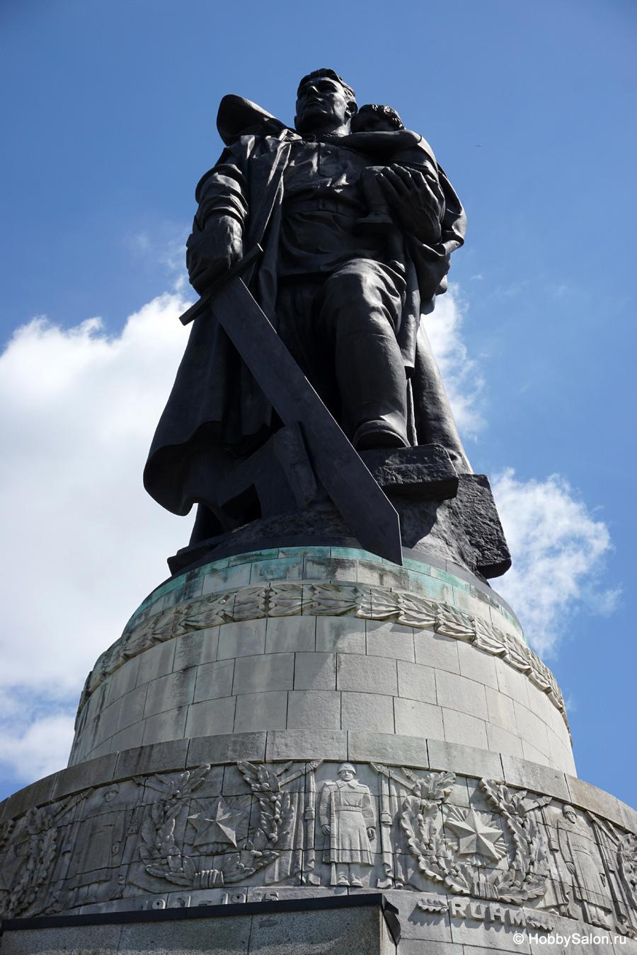 новые фото памятника в трептов парке целью